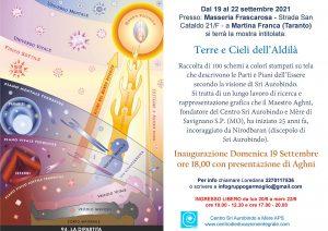 Terre e Cieli dell'Aldilà | 19-22 Settembre | Masseria Frascarosa | Martina Franca (Taranto)